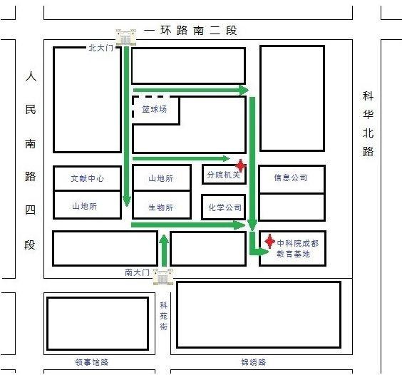 中国科学院大学3.jpg